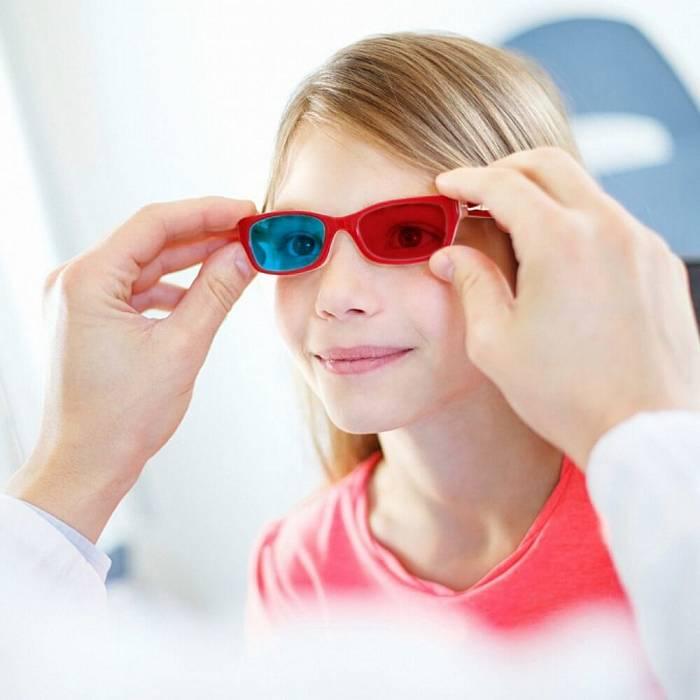 Аппаратное лечение глаз в краснодаре thumbnail